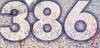 정치-벤처-시민운동 '삼두마차'로