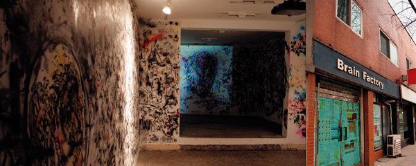 도시민의 위태로운 일상 '벽화 속으로'