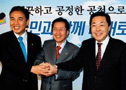 盧風… 康風… 吳風… 한국에 부는 '바람의 정치'