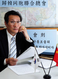 동포들의 국적 회복 도우미