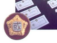 1만3200원짜리 '選良의 상징'