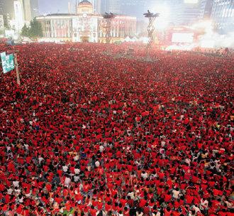 다시 외친 대~한민국 한여름 밤의 붉은 축제