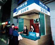 옵션 강요? 한국 여행사가 비용 두 배 보상