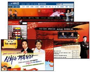 채널 불문, 온통 축구 … 시청자 주권은 실종
