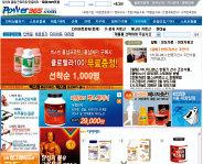 14년 외길 질주 … 스포츠식품 시장 평정