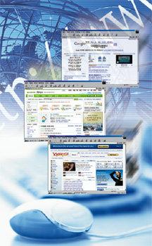 '웹 2.0' 인터넷 패러다임 바꾼다