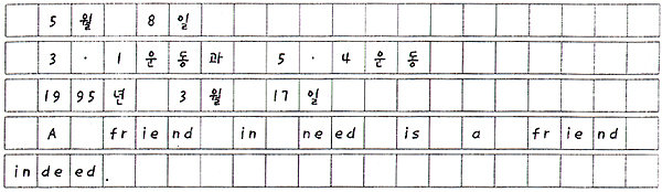 Step1. 어법에 맞게 쓰라