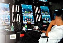 도박 중독 누구 탓인가