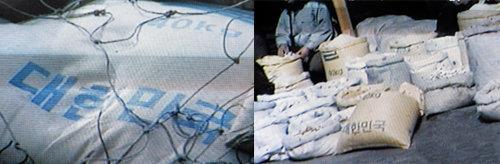 한국 지원 쌀, 왜 북한軍이 가져가나