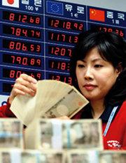 원高엔低 늪지 들어선 한국 경제