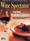 와인사전|와인 상식