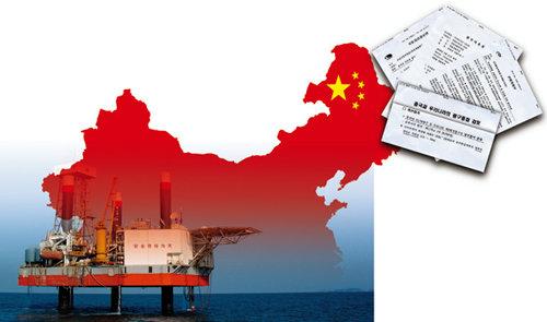 서해 2광구 눈 뜨고 중국에 빼앗길라