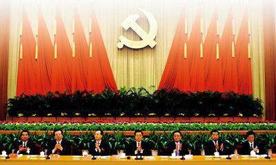 중국 지방 黨 간부 17만명 '물갈이'