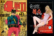 열혈남아 '혁'으로 유쾌 통쾌 활극 선사