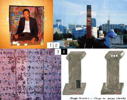 세계화 vs 민족주의 미술에서 한판 붙다