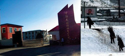 무역 칼자루 쥔 중국, 입맛대로 북한 경제 요리