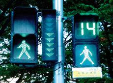신호등 고장 때 보행자 사고 피해자 과실 40% 해당