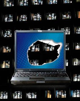 기업은 해킹과의 전쟁중