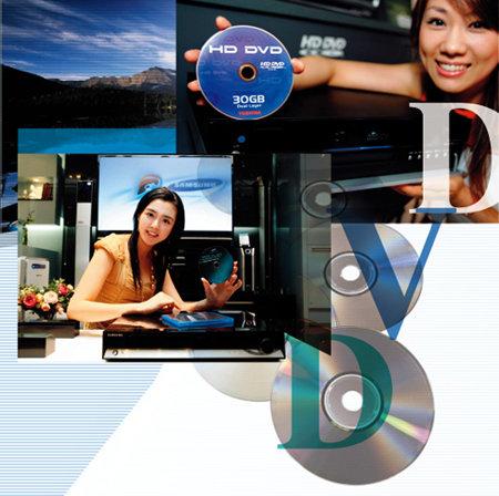 차세대 DVD 선점 '3차 대전'