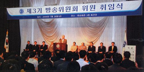 3기 방송위, '우려'가 '현실'로?