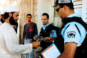 차별에 우는 아랍계 이스라엘인