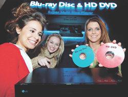 HD DVD+블루레이 디스크 차세대 복합 재생·기록기