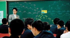 '열정+창의성' 공교육 논술의 반란