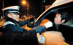 음주운전 교통사고도 책임 없는 경우 있다
