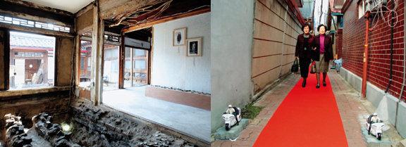 통의洞 보안여관 예술가 점거사건