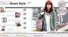 일본 '거리 패션' 인터넷 타고 세계로