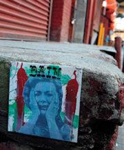 내 멋대로 표현한 예술 'Hidden Street Art'