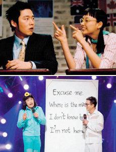 만약 한국어가 사라진다면…
