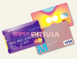 신용카드 서비스, 블루오션 습격 사건