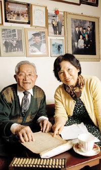 92세 시아버지가 쓰는 '사랑의 가계부'