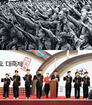 파시즘은 드라마를 먹고 자란다
