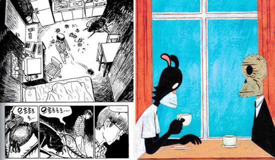 '작가주의 만화'를 누가 별종이라 하나