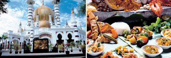 진정한 아시아의 경험 말레이시아