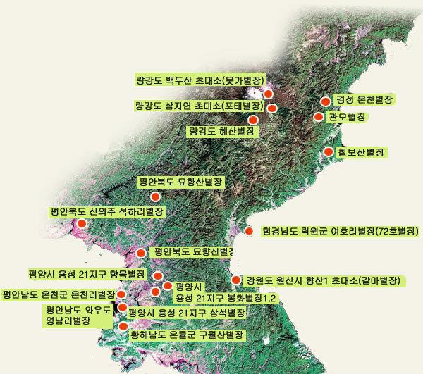 김정일 별장 위치와 특징