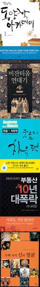 김구연의 동양학 아카데미 1 外
