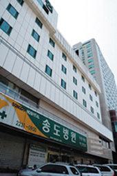 수술환자 AS 20년'송도병원의 힘'