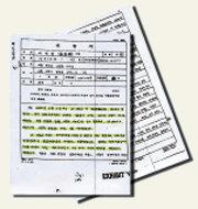 이명박 형법·지방공기업법 위반 의혹