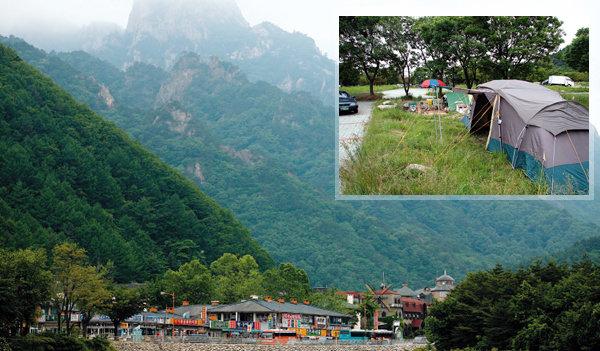 강원 속초 - 설악산 C지구 야영장
