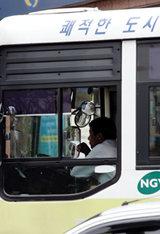 """""""파업 NO!"""" 버스를 운행시킨 '시민 파워'"""