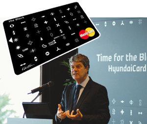 연회비 100만원 카드, 연체율은 0%