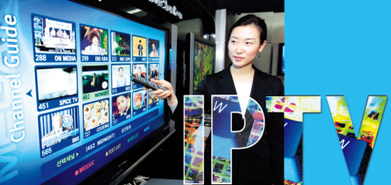 인프라 세계 최고, 법제화는 부지하세월 IPTV 혁명 좌초될라