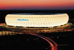 막대한 건설비 조달, 경기장 명칭 세일