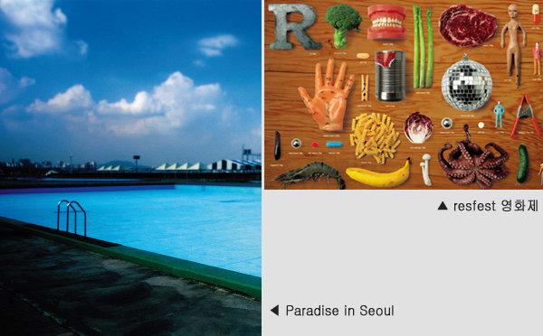 Paradise in Seoul