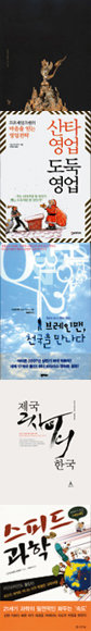 한국의 미, 최고의 예술품을 찾아서(전 2권) 外