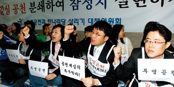 [인천·경기] 후보 난립 속 한나라당 쏠림 '뚜렷'