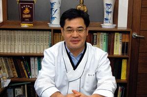 자연정화요법으로 아토피 잡는 한의사